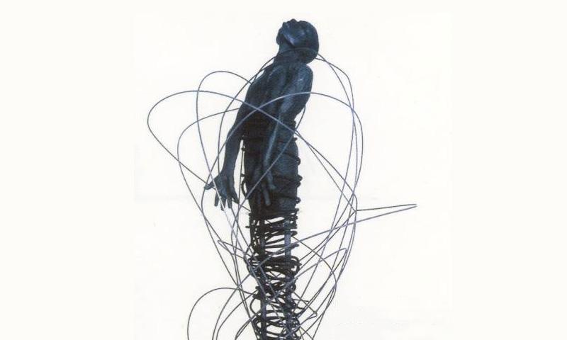Clemencia Uribe Rivera - Exposición